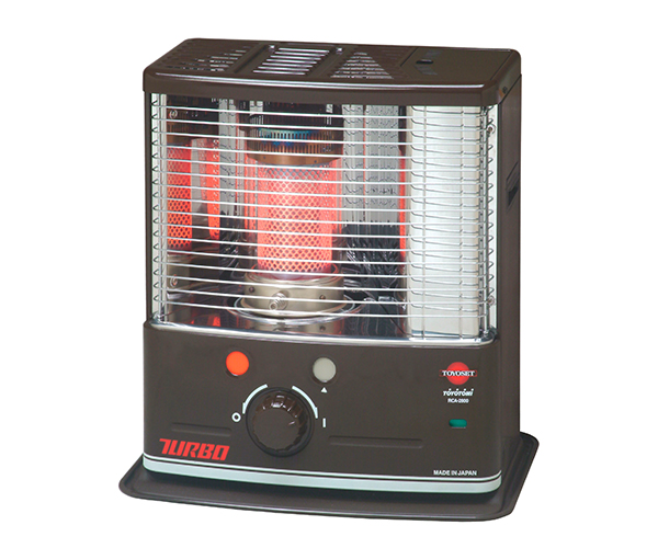 Toyotomi products kerosene heaters rca 2800 - Types of heaters for your home ...
